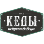 Бар Кеды
