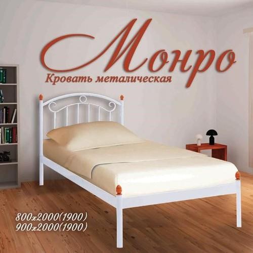 Кровать Монро 80*190/200 белая Металл Дизайн