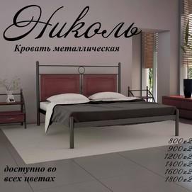 Кровать Николь 80*190/200 черная Металл Дизайн