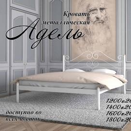 Кровать Адель 160*190/200 белая Металл Дизайн