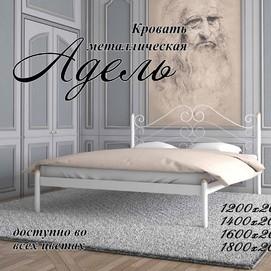 Кровать Адель 180*190/200 белая Металл Дизайн