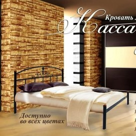 Кровать Кассандра 120*190/200 Металл Дизайн