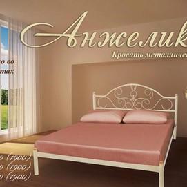 Кровать Анжелика 140*190/200 белая Металл Дизайн