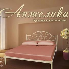 Кровать Анжелика 160*190/200 белая Металл Дизайн
