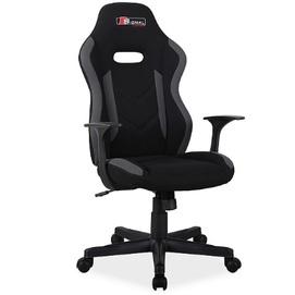 Кресло офисное Rapid серо-черное Signal 2019
