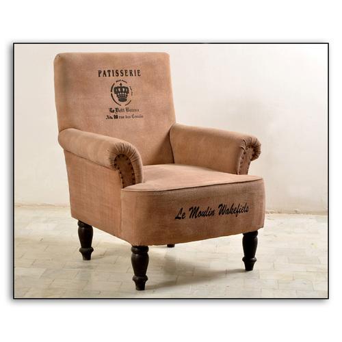 Кресло 04743-30 молочное Sit Moebel 2019
