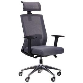 Кресло Link серый 521885 Famm 2019