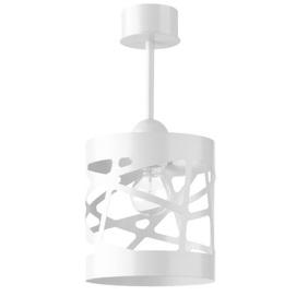 Лампа потолочная MODUŁ FREZ S 31053 белая Sigma