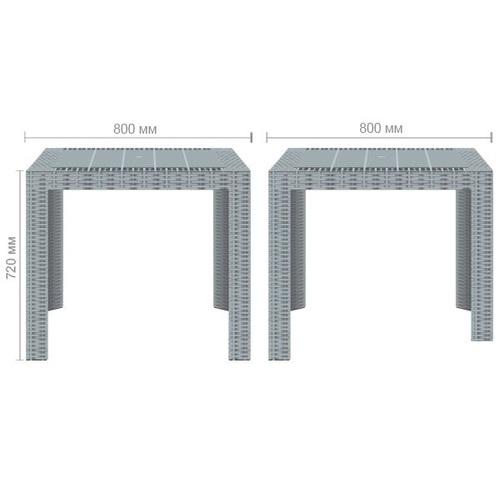 Стол Saturno 80х80 пластик под ротанг эспрессо 515348 Famm 2019