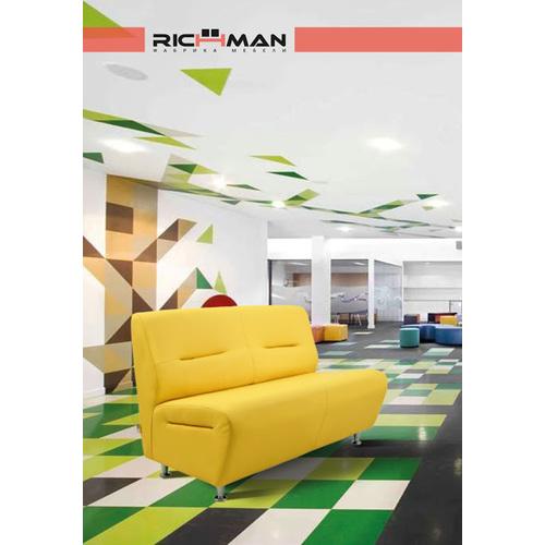Диван двойка Смарт желтый (DV0000137) RICHMAN