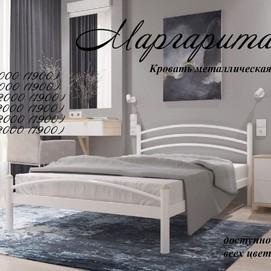 Кровать Маргарита белая 140*190/200 Металл Дизайн