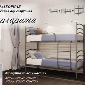 Кровать 2-ярусная Маргарита 80*190/200см коричневая Металл Дизайн