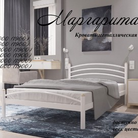 Кровать Маргарита белая 120*190/200 Металл Дизайн