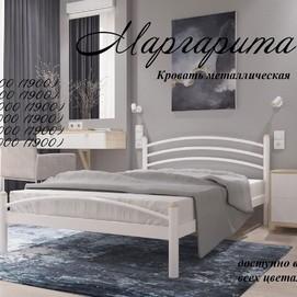 Кровать Маргарита белая 160*190/200 Металл Дизайн