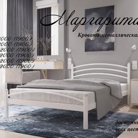 Кровать Маргарита белая 180*190/200 Металл Дизайн