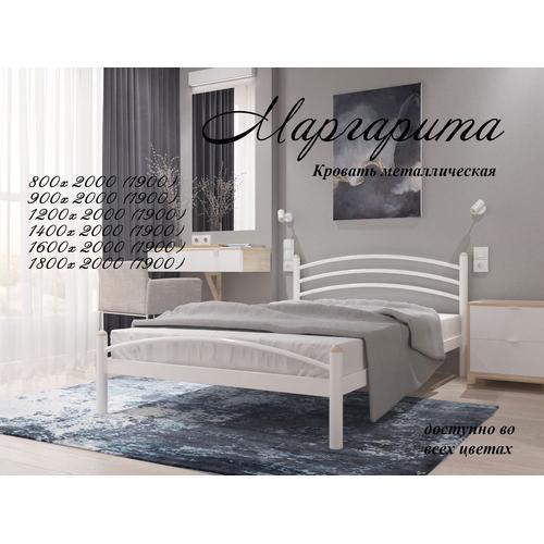 Кровать Маргарита 80*190/200 белая Металл Дизайн