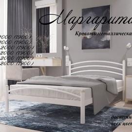 Кровать Маргарита 90*190/200 белая Металл Дизайн
