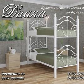 Кровать 2-ярусная Диана 90*190/200 см белая Металл Дизайн