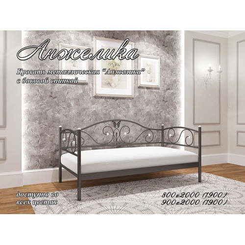 Кровать Анжелика мини 90*190/200 см черная Металл Дизайн