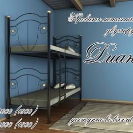 Кровать 2-ярусная Диана 80*190/200 черная Металл Дизайн