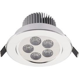 Точечный светильник DOWNLIGHT LED 6822 серебро Nowodvorski 2019