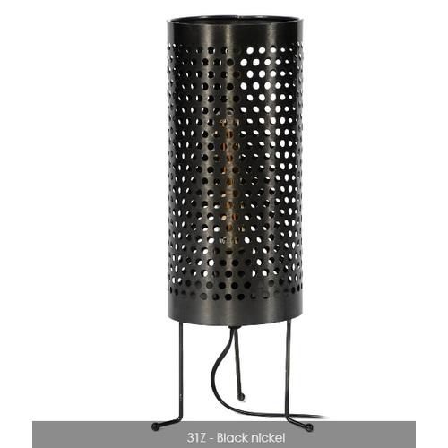 Лампа настольная 7153/31Z черный никель Zijlstra 2019N