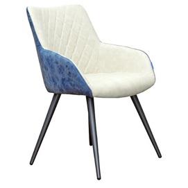 Кресло CD-8302 синее Peijan