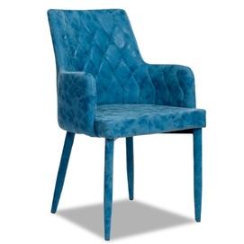 Кресло МС02-2 синее Peijan