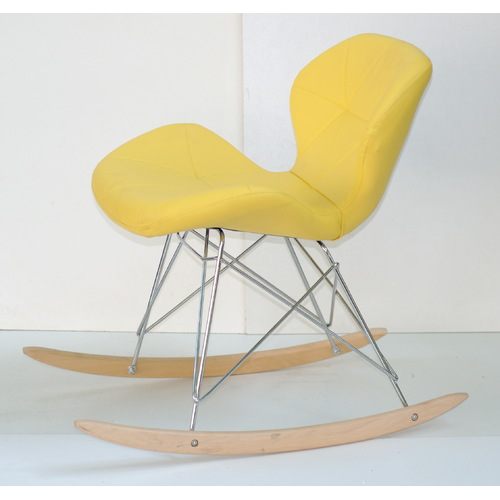 Кресло качалка Invar 9351 желтая Thexata 2019