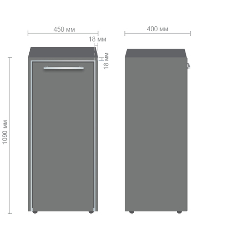 Тумба для документов Оникс (45х40х109см) Венге 271505 Famm