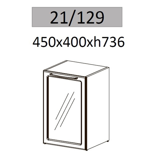 Тумба Альянс 21/129 Дуб беленый (45х40х73,6см) Sali