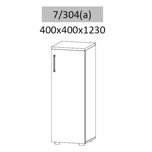 Шкаф для документов низкий Триумф 7/304а Венге (40х40х123см) Sali