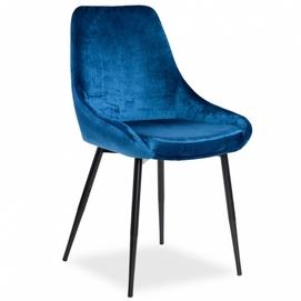 Кресло Vegas синий велюр Primel 2020