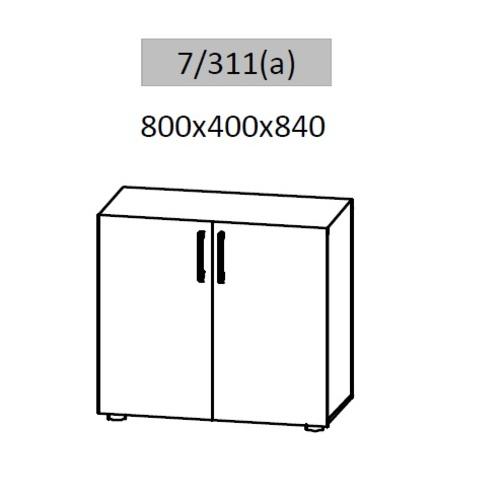 Тумба для документов Триумф 7/311(а) Венге (80х40х84см) Sali