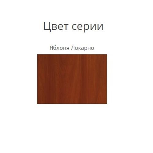 Шкаф для документов Гранд ДСП 3/314 (40х40х210см) Sali