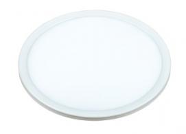 Светильник потолочный 928LED 8W белый Thexata 2020