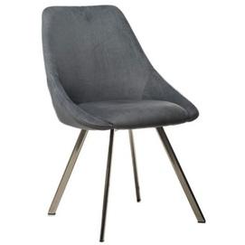 Кресло М-29 серый Verde 2020