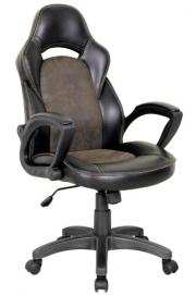 Кресло офисное LIZARD черный+коричневый Halmar