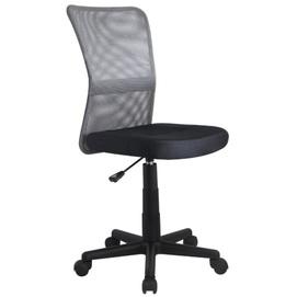 Стул офисный DINGO серый Halmar