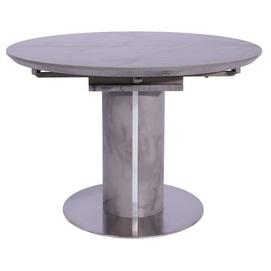 Стол обеденный раскладной ТМL-670 серый мрамор Verde 2020