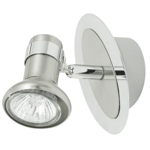 Бра 27072 серебро Eglo 2020