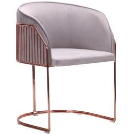 Кресло Kagu 545680 серый+золото Famm 2020