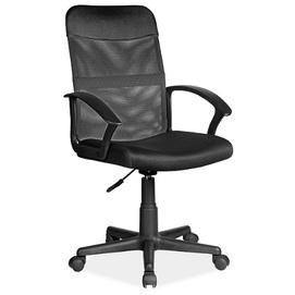 Кресло офисное Q-702 черный Signal 2020