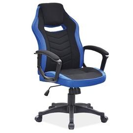 Кресло офисное Camaro синий+черный Signal 2020