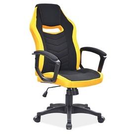 Кресло офисное Camaro желтый+черный Signal 2020