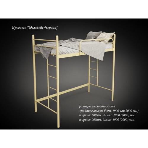 Кровать Эдельвейс Чердак 80*200 см бежевый Tenero