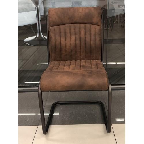 Стул Solid 02490-21 коричневый TheXATA.24