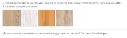 Стол письменный Лекс 160см коричневый Металл Дизайн