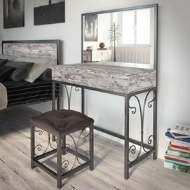 Стол туалетный Сплит серый Tenero