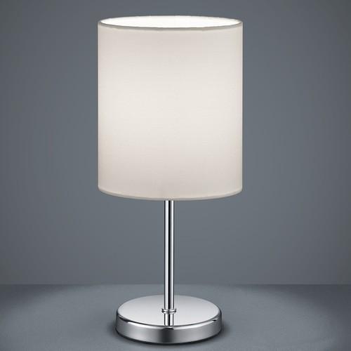 Лампа настольная JERRY – R50491001 белый Trio